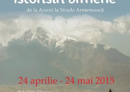 Istorisiri armene. De la Ararat la Strada Armeneasca