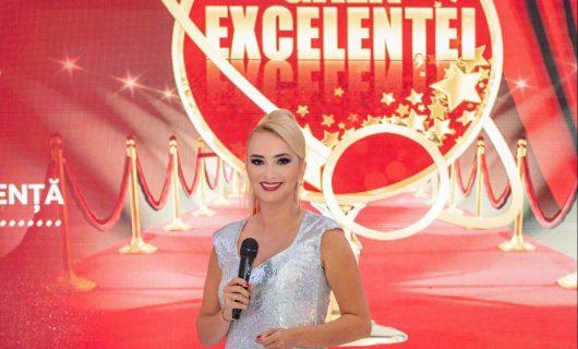 Gala Performanţei şi Excelenţei